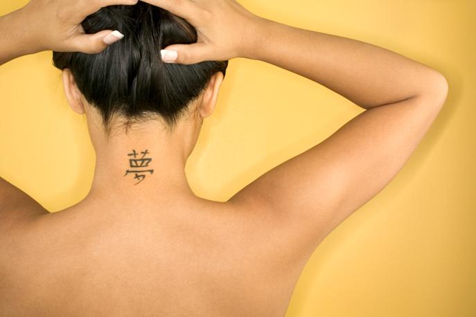 Tatouage réalisé par un tatoueur